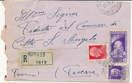 1936 AERONAUTICA 0,50 + GEMELLO 0,50 IMPERILAE - 1900-44 Victor Emmanuel III