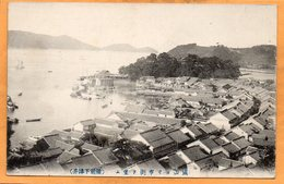 Japan 1907 Postcard - Japan