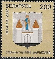 BELARUS - COAT OF ARMS (BORISOV) 2002 - MNH - Bielorrusia