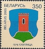 BELARUS - COAT OF ARMS (KAMENETS) 2005 - MNH - Bielorrusia