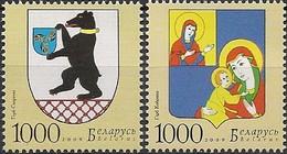 BELARUS - COMPLETE SET COAT OF ARMS (SMORGON, KOBRIN) 2009 - MNH - Bielorrusia
