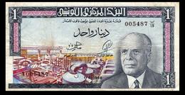# # # Seltene ältere Banknote Tunesien (Tunisia) 1 Dinar 1965 # # # - Tunesien
