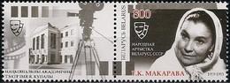BELARUS - 90th BIRTH ANNIVERSARY OF G. K. MAKAROVA (1919-1993), ACTRESS (w/TAB) 2009 - MNH - Bielorrusia