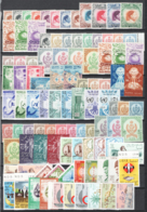 Libia 1952/71 Almost Complete Collection 250 Val.+18 S/S **/MNH VF - Libye