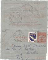 BLASON 10C TROYES SUR CARTE PNEUMATIQUE 1FR50 CHAPLAIN BOURSE PARIS 26.5.1965 - Storia Postale