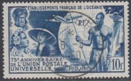 Océanie 1931-1956 - Poste Aérienne N° 29 (YT) N° 29 (AM) Oblitéré. - Océanie (Établissement De L') (1892-1958)