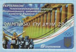 UKRAINE / LVIV / Phone Card / Phonecard Ukrtelecom / Sport. Summer Olympic Games. Athens, Greece 07/04 - Oekraïne