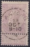 """161-  COB/OBP 67 (o) """"ANVERS"""" +1 - 1893-1900 Schmaler Bart"""
