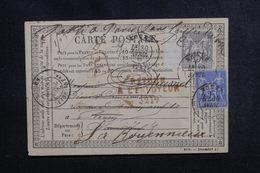 FRANCE -Carte Précurseur En Recommandé De Rouen Pour Rouen Et Retour En 1977, Affranchissement Sages - L 50909 - Cartoline Precursori