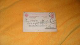 CARTE UNION POSTALE UNIVERSELLE RUSSIE..DE 1905...MARQUE VARSOVIE POUR PARIS...CACHETS + TIMBRE ENTIER - Interi Postali