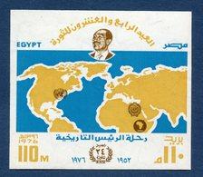 Egypte - YT Bloc N° 33 - Neuf Sans Charnière - 1976 - Blocs-feuillets