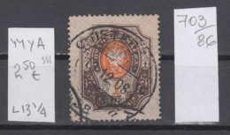 86K703  / 1904 - Michel Nr. 44 Y A -  13 1/4  - 1 R. , Freimarken , Staatswappen , Used ( O ) Russia Russie - Usati