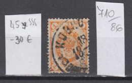 86K710 / 1889 - Michel Nr. 45 Y  - Wz. 4 , 14 1/4 : 14 3/4 - 1 K. Freimarken , Staatswappen , Used ( O ) Russia Russie - Usados