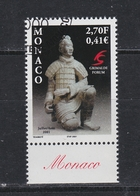 TERRACOTTA ARMY WARRIORS ARCHAEOLOGY ARCHÉOLOGIE ARCHÄOLOGIE  MONACO 2000 MI 2531 WITH GUM - Lettres & Documents