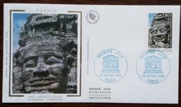 FDC 1993 - YT Service N°110 - UNESCO - PARIS - FDC