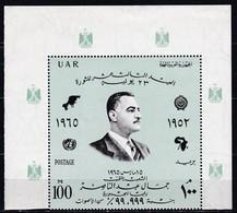 EG252Bis – EGYPTE – EGYPT – 1965 – PRESIDENT GAMAL ABDEL NASSER – MI # 800 MNH - Ongebruikt