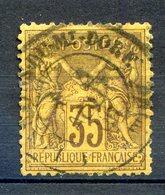 TIMBRE FRANCE N° 93  -  Oblitéré - Frankreich