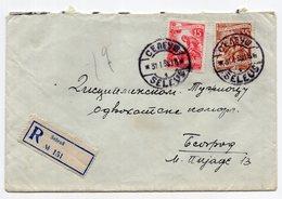 1958 YUGOSLAVIA, SERBIA, SELEUŠ TO BELGRADE, REGISTERED MAIL - 1945-1992 Socialist Federal Republic Of Yugoslavia
