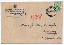 1953 YUGOSLAVIA, SERBIA, BELGRADE, STATE ARBITRATION OFFICE COVER - 1945-1992 Socialist Federal Republic Of Yugoslavia