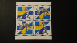 Sweden - 1994 - Mi:SE 1843Dl/Dr,1844Dl/Dr, Sn:SE 2091-2, Yt:SE 1827-8**MNH - Look Scan - Sweden