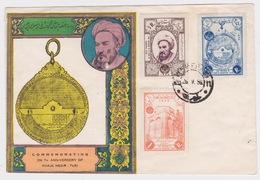 Iran-1956 Commemorating 700th Anniversary Of Khaje Nesia-Tubi  First Day Cover - Iran