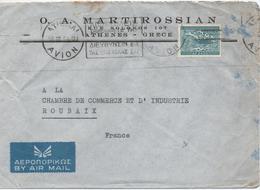 GRECE  ENVELOPPE TIMBREE  PUBLICITE  O A MARTIROSSIAN  ATHENES  CACHET 1954 - Grèce