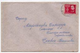 15.09.1945. YUGOSLAVIA, SERBIA, STARI BECEJ TO POW HOSPITAL IN BACKA PALANKA, 2 PARA TITO - 1945-1992 Socialist Federal Republic Of Yugoslavia