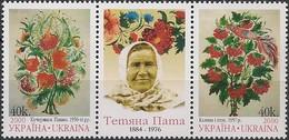 UKRAINE - STRIP OF THREE (TWO STAMPS + ONE LABEL) TETIANA PATA (1884-1976), ARTIST 2000  - MNH - Arte