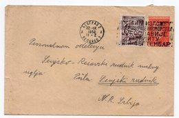 1952 YUGOSLAVIA,CROATIA, SENJ COAL MINE, COVER WITH FLAM: VISIT NAVAL AND NAVY EXHIBITION IN SPLIT, - 1945-1992 Socialist Federal Republic Of Yugoslavia