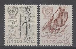 PAIRE NEUVE DE YOUGOSLAVIE - 15E ANNIVERSAIRE DE L'UNESCO N° Y&T 890/891 - UNESCO