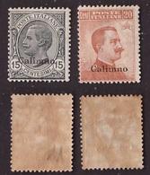 Egeo, 15 E 20 Centesimi Del 1921/2 Giro Completo Delle 13 Isole Nuovi *    -BY71 - Ägäis