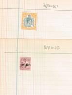 Bermudes + Barbades. Lot Anciens Timbres Fiscaux à Identifier. - Revenue Stamps