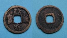 China Cash Münze 1117 - 1128 Bronze    (A346) - China