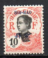 Col17  Colonie Hoi Hao N° 53 Neuf X MH  Cote 3,50€ - Hoï-Hao (1900-1922)