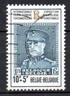 BELGIQUE. N°1633 Oblitéré De 1972. Timbre Sur Timbre/Roi Albert. - Stamps On Stamps