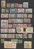 Tunisie, Collection D'oblitérations 3 Scans - Oblitérés