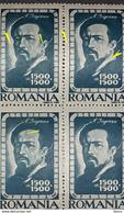 Errors Romania 1947, Mi 1054, BF X4, With  Printed Lines Vertical And Horizontal, Painter N.Grigorescu,art,painting - Variedades Y Curiosidades