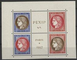 N° 348 à 351 PEXIP PARIS 1937 Neuf  ** (MNH) COTE 400 € / Lire Description - Frankreich