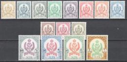 Libia 1955 Sass.53/67 **/MNH VF - Libye
