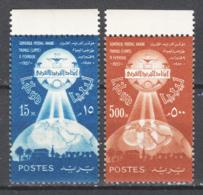 Libia 1957 Sass.77/78 **/MNH VF - Libye