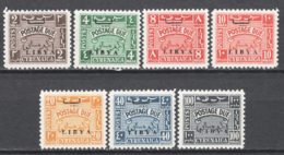 Libia Per Cirenaica 1951 Segnatasse Sass.1/7 **/MNH VF - Libya