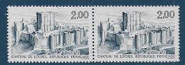 Loches N° 2402 ** - Variété P De Postes Absent ( 2e Timbre) - Variedades Y Curiosidades
