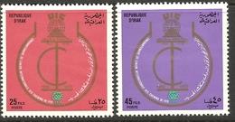 IRAQ 1972  UNION OF RAILWAYS SET MNH - Iraq