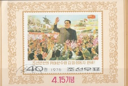 DPR Korea 1976 Sc. 1454 Kim II Sung 64th Birthday Sheet Imperf. CTO - Celebrità