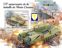TOGO 2019 - Monte Cassino, Planes S/S. Official Issue - Aerei