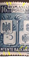 Errors Romania 1940, Mi 616, Emblemes,coat Of Arms, Wappen Rumanien,Grece, Iugoslavia,Turkey - Variedades Y Curiosidades