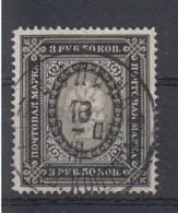 Russland Michel Cat.No. Used 55y (4) - 1857-1916 Imperio