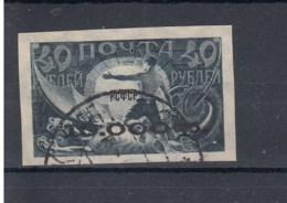 Russland Michel Cat.No. Used 175aI - 1917-1923 Republic & Soviet Republic