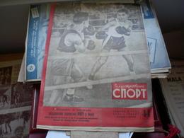 Ilustrovani Sport  Bulat Atlagic, Atletics, - Boeken