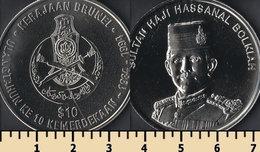 Brunei 10 Dollars 1994 - Brunei